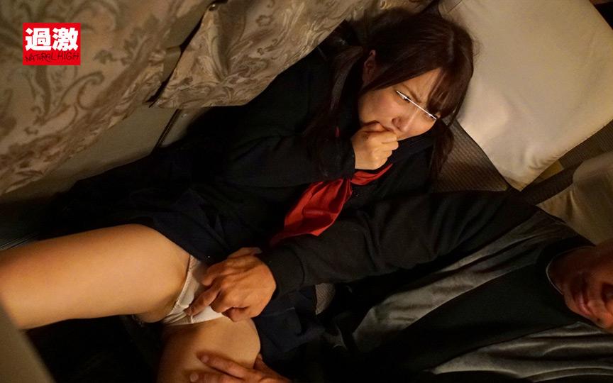 夜行バスでイカされた隙に生ハメされた女 大発情SPサムネイル06