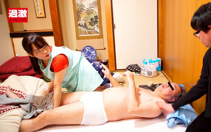 介護士に種搾りプレスされて性のはけ口になっています。のサンプル画像