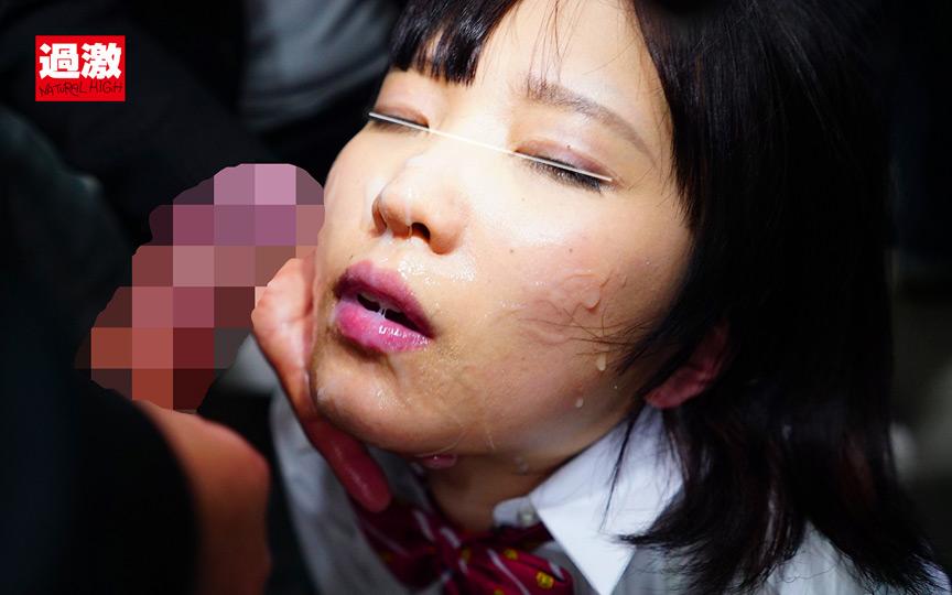 痴漢泣き寝入り娘3