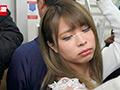 痴漢師にTバックを食い込まされ感じてしまった美尻女2のサムネイルエロ画像No.1