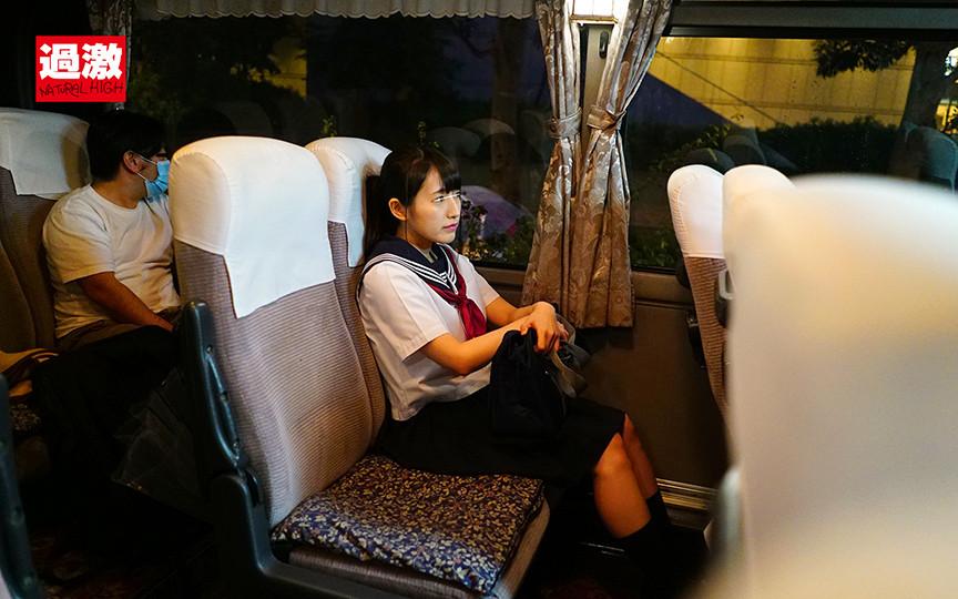 夜行バスで声も出せずイカされた隙に生ハメされた女はスローピストンの痺れる快感に理性を失い中出しも拒めない 女子○生限定5 1枚目