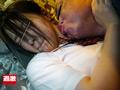 夜行バスでイカされた隙に生ハメされた女 女子○生限定5のサムネイルエロ画像No.4