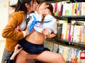 女子○生をなめくじクンニで惚れさせるレズ汁痴漢-6