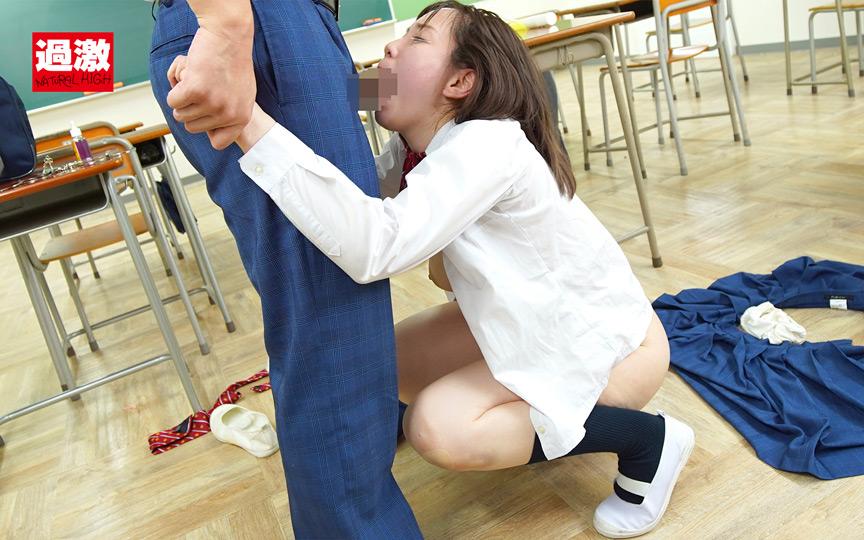IdolLAB   naturalhigh-2015 追い打ち媚薬でイキ崩れたガンギマリ女子○生