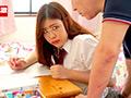 テストの点が悪かった教え子をアナル折檻する家庭教師-7