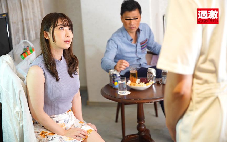 IdolLAB | naturalhigh-2046 隣に夫がいる状況で声も出せず絶頂する敏感妻
