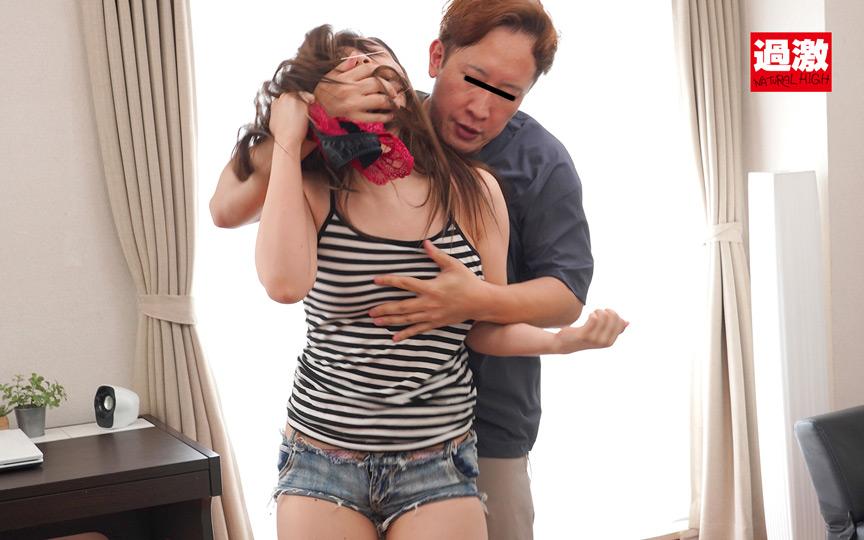 エッチなお姉さんに乳首舐め正常位で中出しさせられた 画像 1