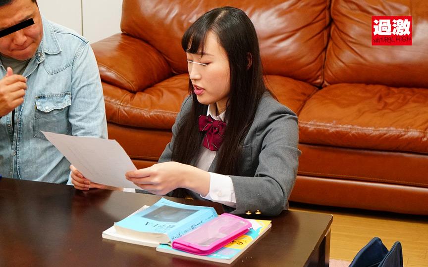 テストの点が悪かった教え子をアナル折檻する家庭教師2 画像 7