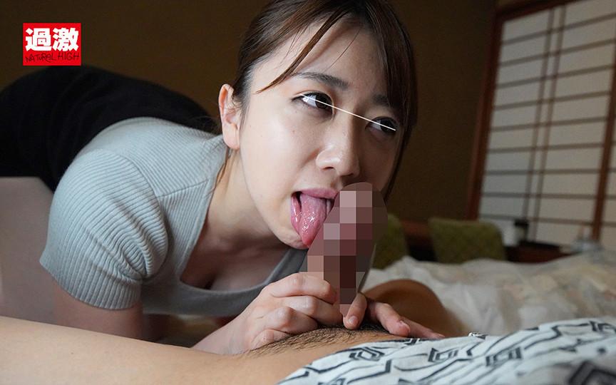 既婚者チ×ポに中出しさせる淫欲女子 画像 7