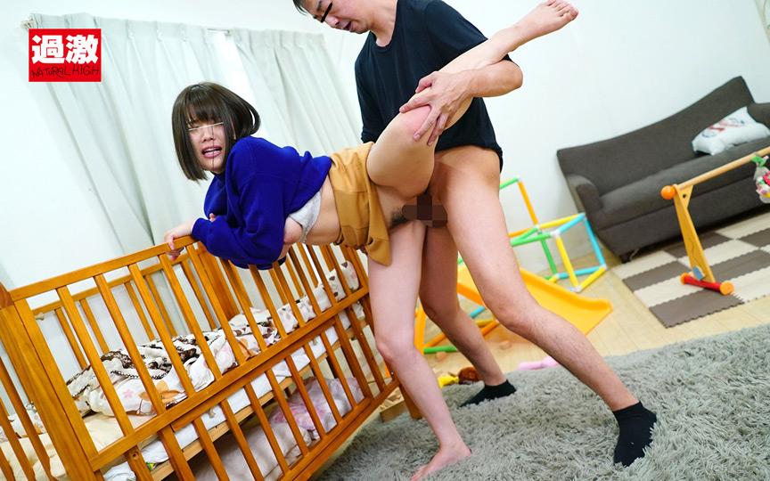 産後処女を奪われ痙攣が止まらないベビーカー妻7 画像 6