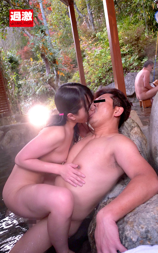男湯で出会った痴女っこ4 画像 4