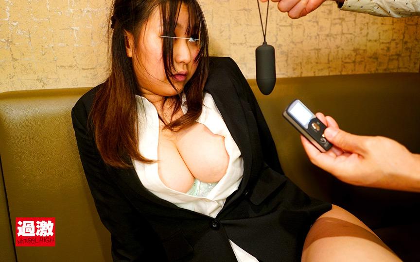 居酒屋痴漢4 歓迎会中にリモバイアクメする新人巨乳社員 画像 4