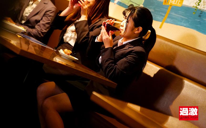 居酒屋痴漢4 歓迎会中にリモバイアクメする新人巨乳社員 画像 6
