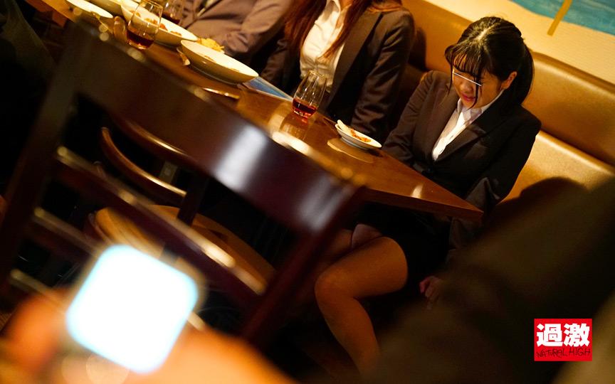 居酒屋痴漢4 歓迎会中にリモバイアクメする新人巨乳社員 画像 9