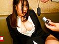 居酒屋痴漢4 歓迎会中にリモバイアクメする新人巨乳社員【4】