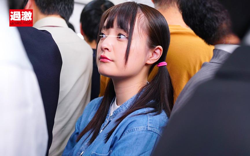 敏感(恥)巨乳痴漢2021 メガネ女子○生(推定Hカップ)/パイスラJD(推定Fカップ) 6枚目