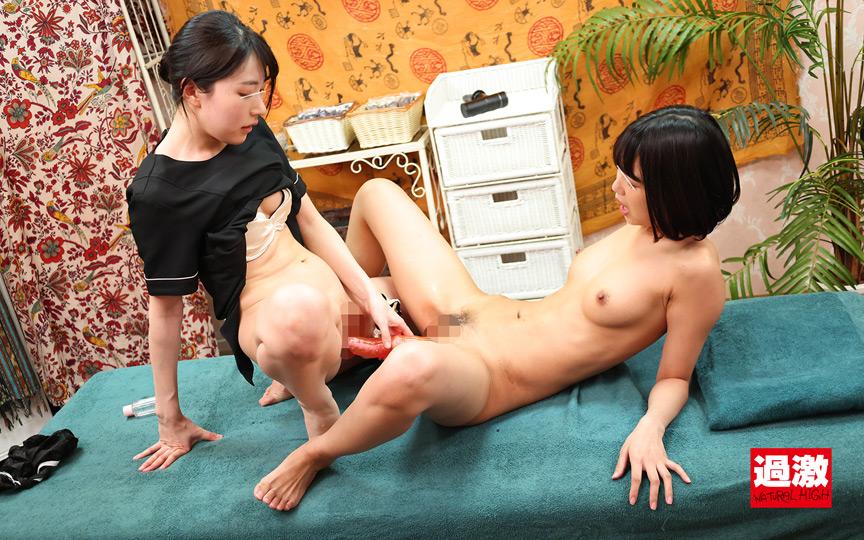 IdolLAB | naturalhigh-2171 女のイキツボ直撃レズエステ2