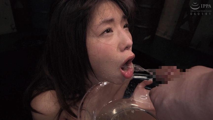 調教肉便器~卑劣な飲尿ごっくん奴隷地獄~ 画像 9