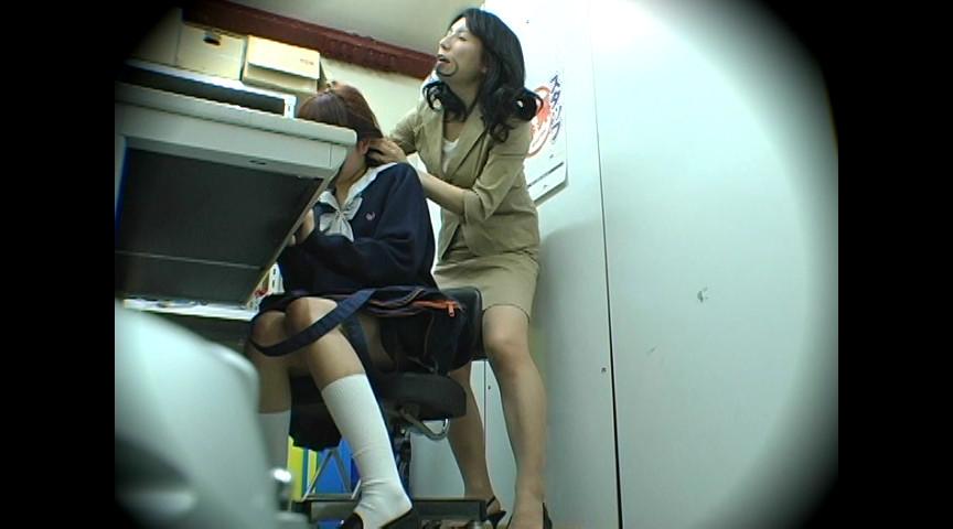 万引き女子校生 熟女折檻 画像 8