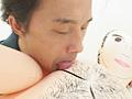 秘技伝授 オトコ同士で快楽を得るテクニック入門 「口技(キス・全身愛撫・フェラチオ)」...thumbnai5