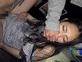 日本人留学生、訪問先の飲食店にて強制猥褻被害