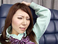 女子校生のお掃除クンニ2-4