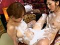 レズビアン洗体エステサロン2-9