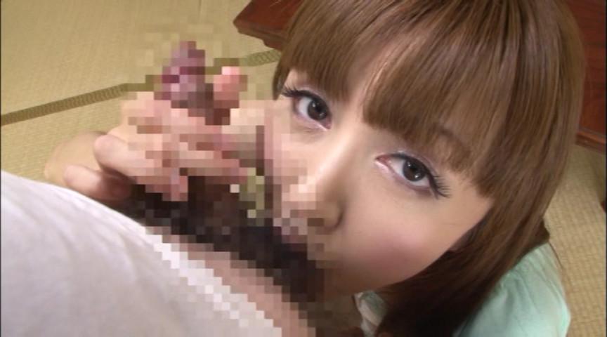 センズリを見たがる淫らな美熟女 vol.4 の画像1
