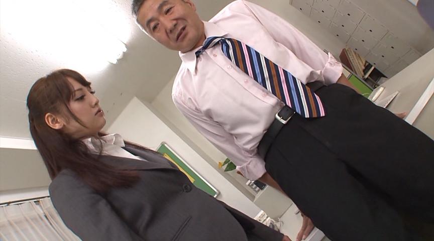 美人女上司とおじさん部下