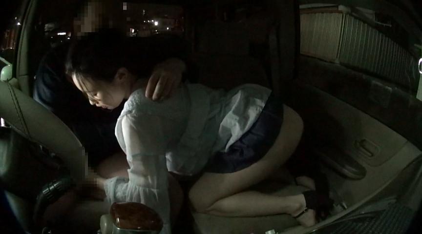 新米送迎ドライバーが体験した信じられないエロイ車内 画像 13