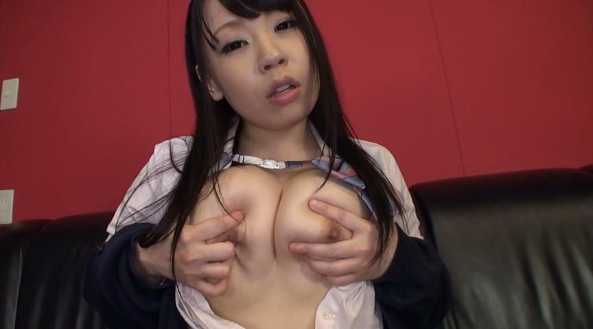 女子校生の淫語オナニー4