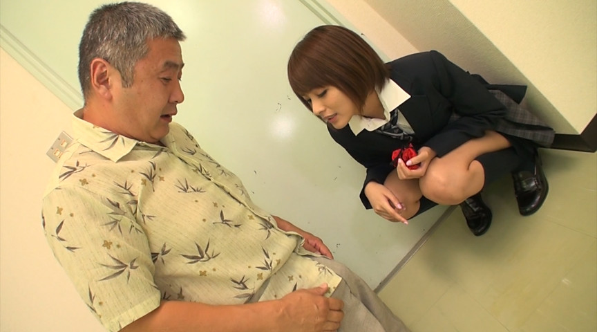 小便援交 vol.1 夏目優希 画像 2
