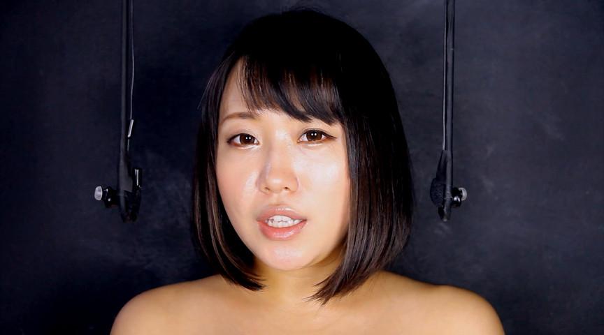 バイノーラル ガン見淫語コレクション