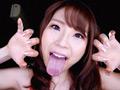 アナル舐め中毒ド変態痴女 八乃つばさのサムネイルエロ画像No.1