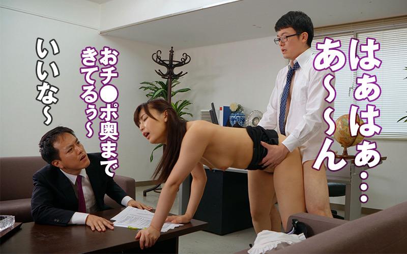 童貞奪ってあげよっか?小心者の僕にオフィスでエロ誘惑 画像 18