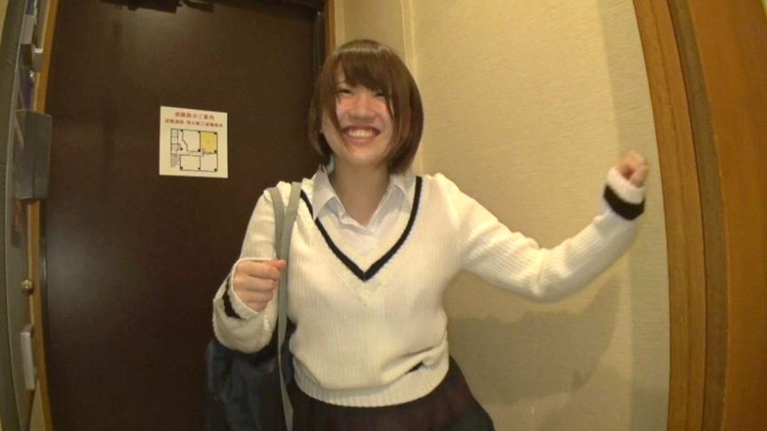 可愛い女子○生をホテルに連れ込み円光SEX 5時間