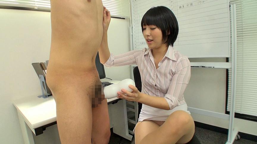 阿部乃みく痴女厳選BEST 画像 1