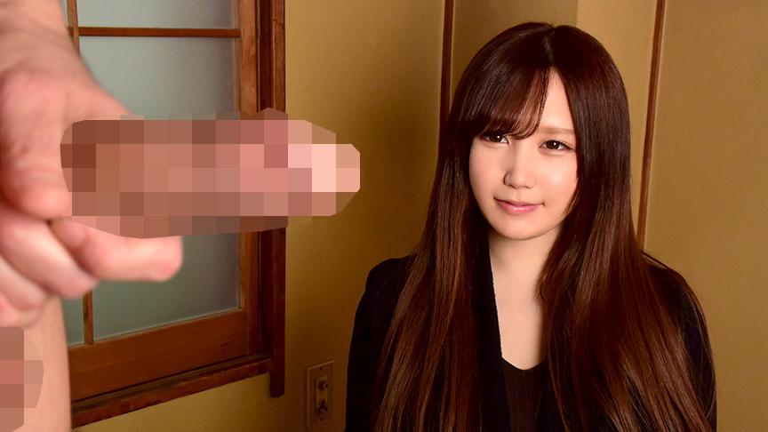 IdolLAB | officeks-3573 美人妻に勃起したチ○ポを見せつけたら VOL.1