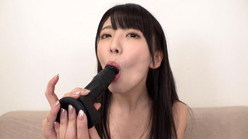 素人娘が初めての黒ディルドオナニー(3) 画像 1