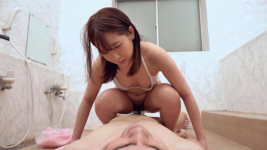 人妻ナンパ 「チ○ポを洗う」だけのアルバイト(1) 画像 7