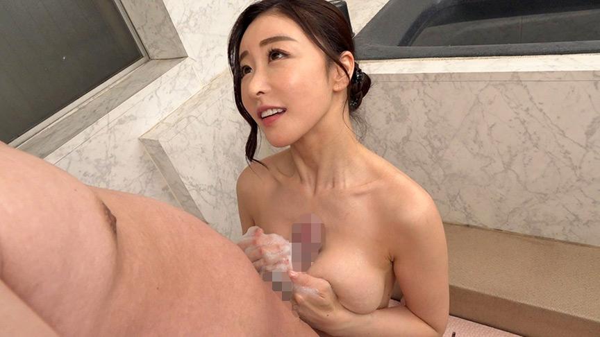 「童貞君のチ●ポを洗っていただけませんか?」とお願い 画像 2