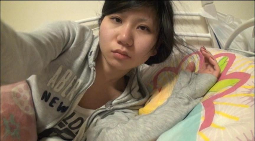 コスプレ好きインテリ才女 片付けられない女子大生の汚部屋と激臭太便生活 の画像6
