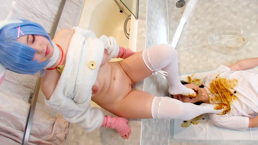 コスプレお嬢様のシモの世話 画像 9