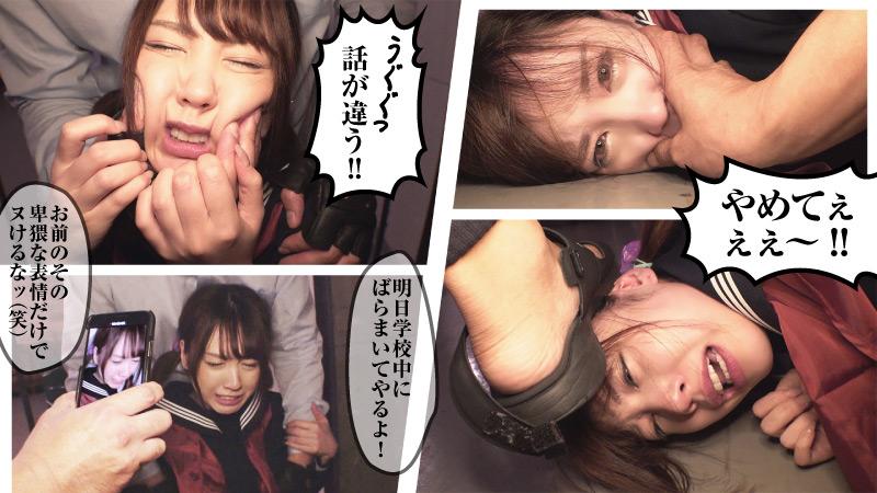 IdolLAB | okashiya-0007 素人おかしや わん