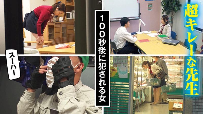 IdolLAB | okashiya-0010 素人おかしや 夕実奈(31)
