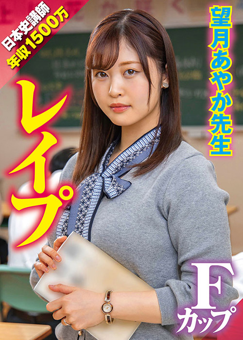 IdolLAB   okashiya-0011 素人おかしや 彩夏(28)