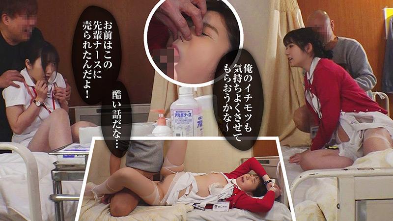 素人おかしや あゆみ 画像 3