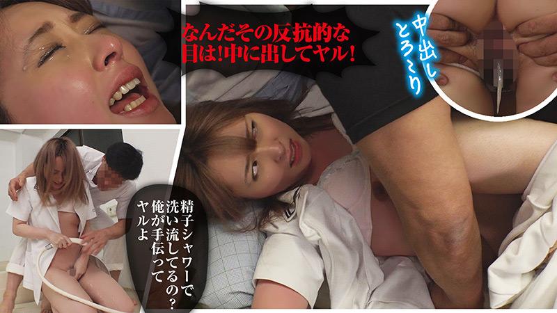 素人おかしや 鈴珠 画像 3