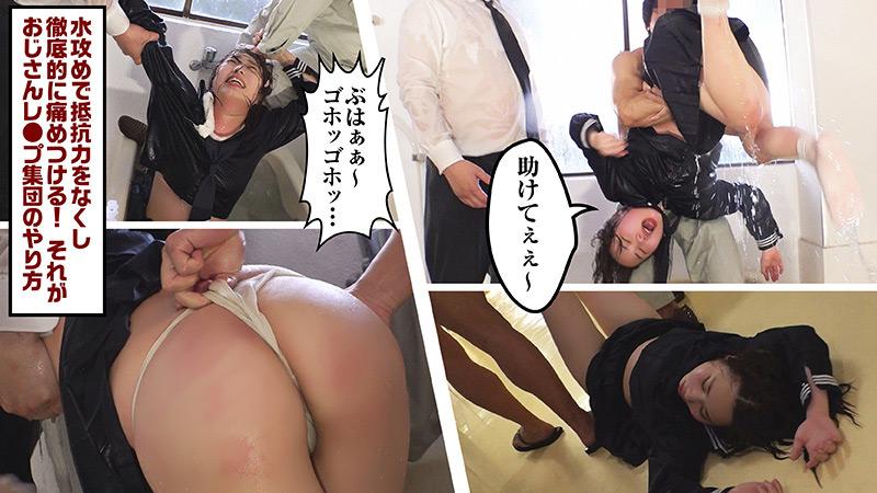 素人おかしや りこ 画像 2