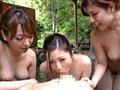 巨乳若妻湯けむり温泉旅行